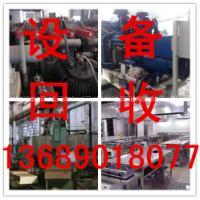 供应成都化工设备回收 废旧物资回收 13340967069 图片|效果图
