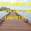 湖南菠萝格防腐木板材价格图片