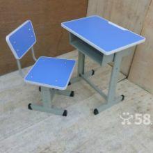 供应北京中小学生课桌椅书桌批发