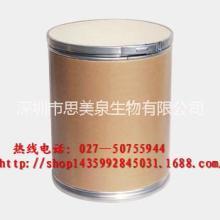 供应用于的盐酸赛庚啶CAS号: 41354-29-4