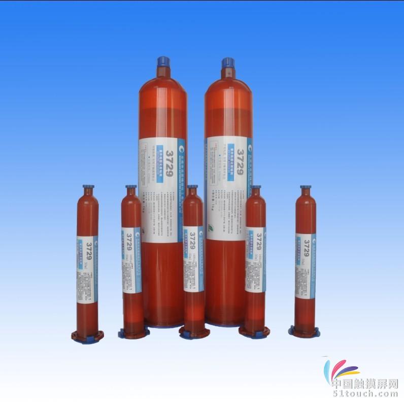 供应用于触摸的通用型—触摸屏液态光学胶UV胶