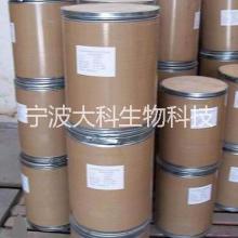 长期供应精品原料药 α-硫辛酸CAS: 1077-28-7