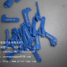 供应ABS塑料印字