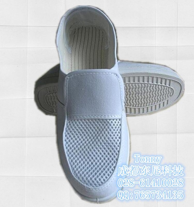 供应用于防静电|无尘|耐酸碱的成都防静电网面鞋厂家批发销售价格