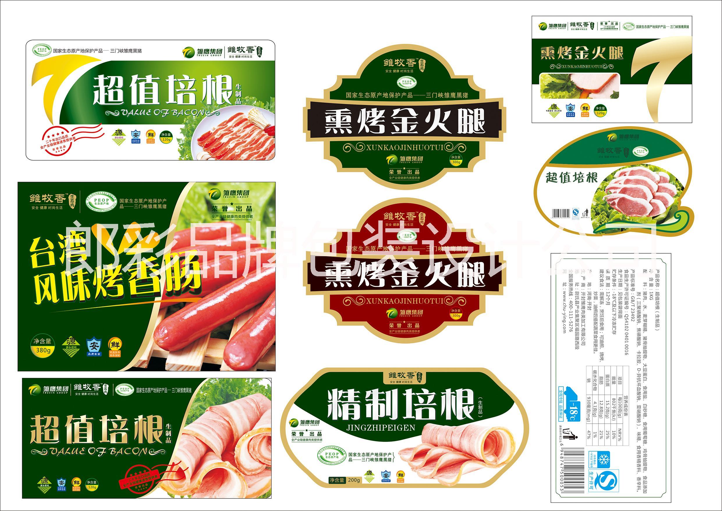 郑州包装设计图片/郑州包装设计样板图 (2)