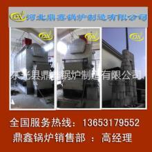 威海导热油加热器 电加热器 导热油锅炉