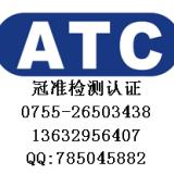 供应欧洲CE认证 电话机CE认证、路由器CE认证、交换机CE认证