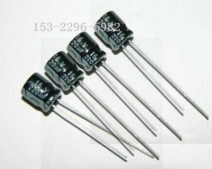 供应KM插件铝电解电容220UF16V 6*7 105℃/2000小时