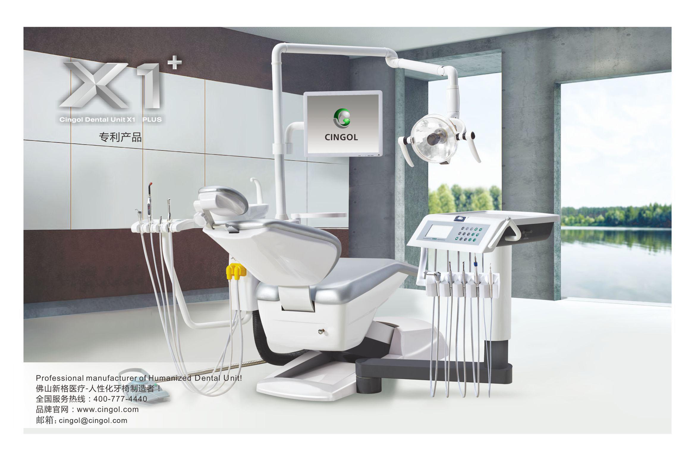 供应香港新格口腔综合治疗椅X1+、佛山新格医疗人性化牙科综合治疗机、高端口腔综合治疗台品牌、齿科设备牙科椅