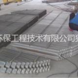 供应用于的除雾器生产厂家