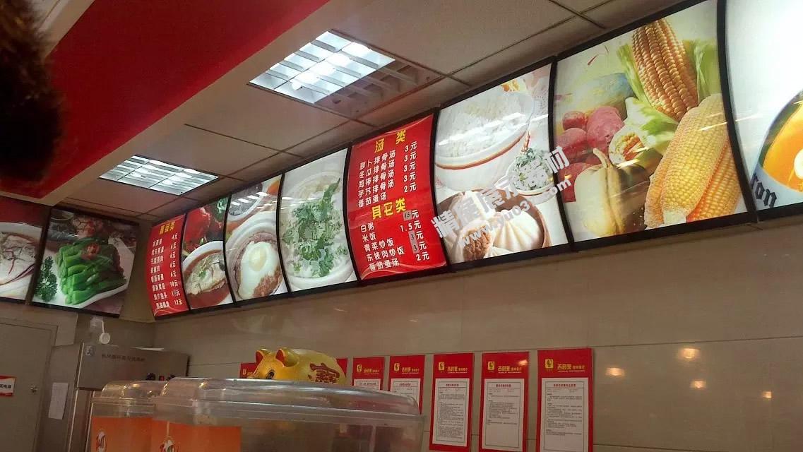 如何制作汉堡灯箱 肯德基灯箱 快餐报价