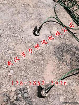 543393146_供应用于山体岩石免爆的山体岩石免爆破劈裂棒