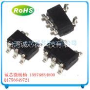 HC5551 过温保护DC-DC降压芯片5V5A图片