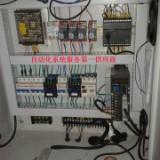 供应木工机械通用控制系统