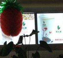 供应锦诺供应奶茶灯箱