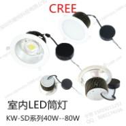100W筒灯 LED筒灯 开孔170mm 15米图片