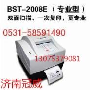 新北洋证卡复印机2008E山东总代理图片