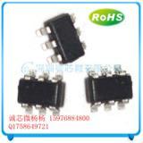 供应用于车充|手机充电器|旅充的CW3002B/CW3002D单通道和双通道-RH7901