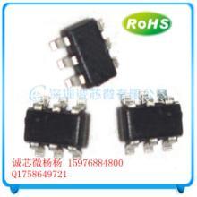 供应用于车充|手机充电器|旅充的UC2634双口2.1A识别IC-智能识别IC批发