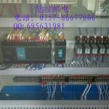 伺服送料控制系统