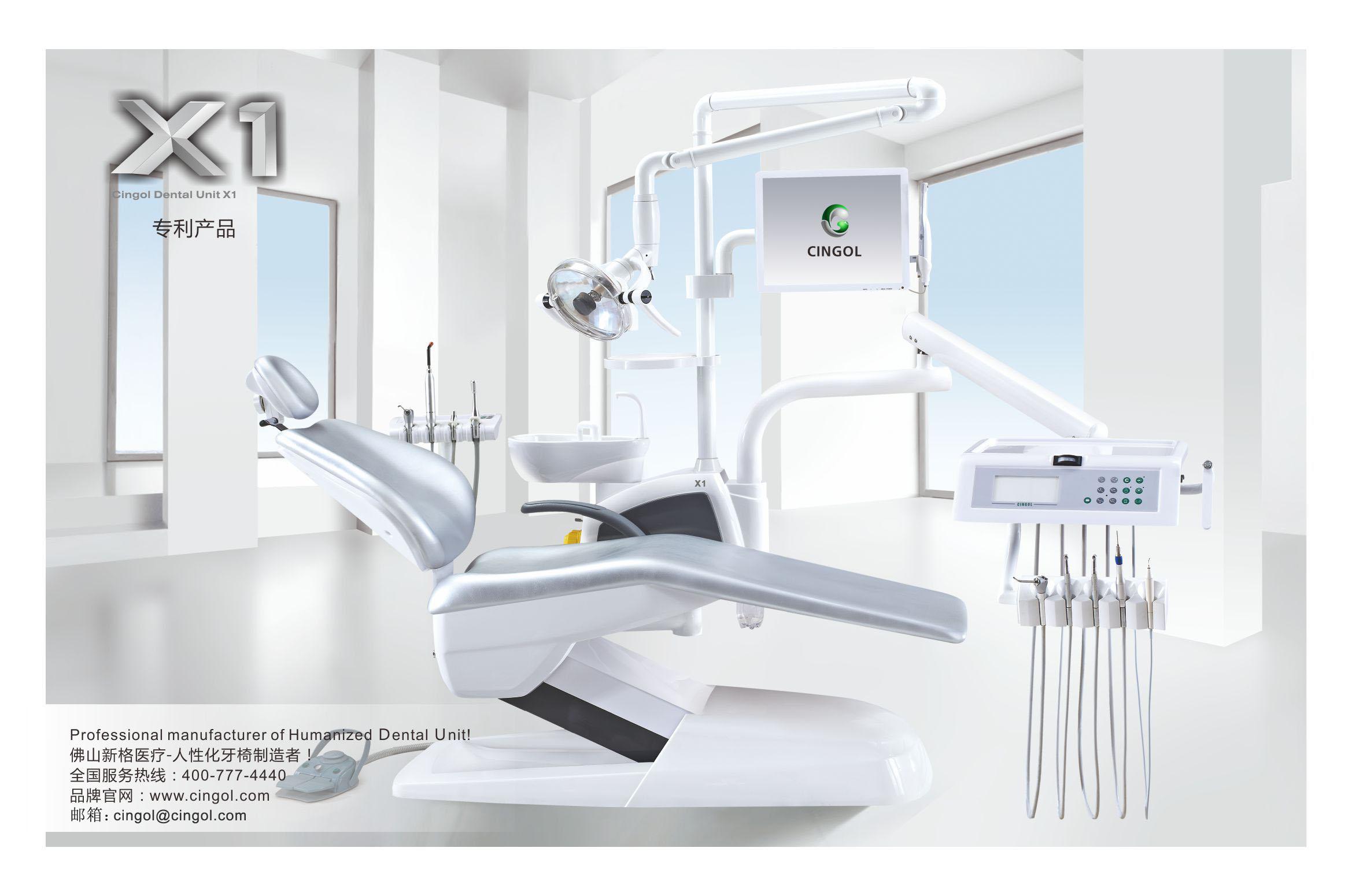 供应河南新格牙科综合治疗床、佛山新格医疗口腔综合治疗台、牙科综合治疗机品牌