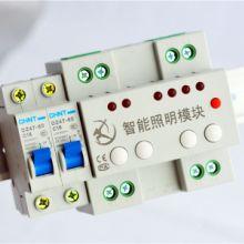 供应4路16安智能照明继电器控制模块-照明开关继电器批发