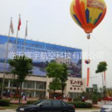 供应丰城热气球租赁,江西热气球广告,德兴热气球租赁,江西热气球批发
