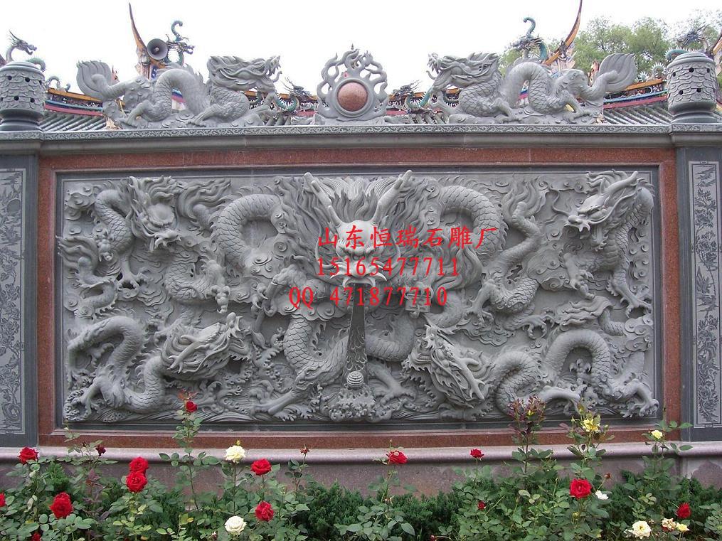供应石雕九龙壁 各种浮雕壁画