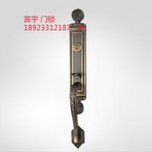 广东锌合金门锁| 广东欧标大拉手锁| 广东别墅大门锁| 广东锁芯厂