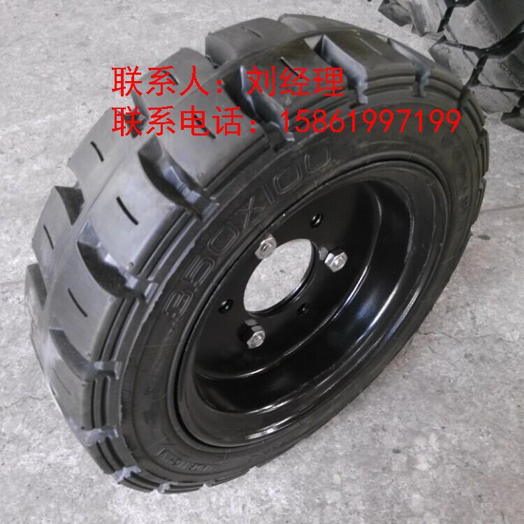 供应扫地车、清扫车实心轮胎3.50-8