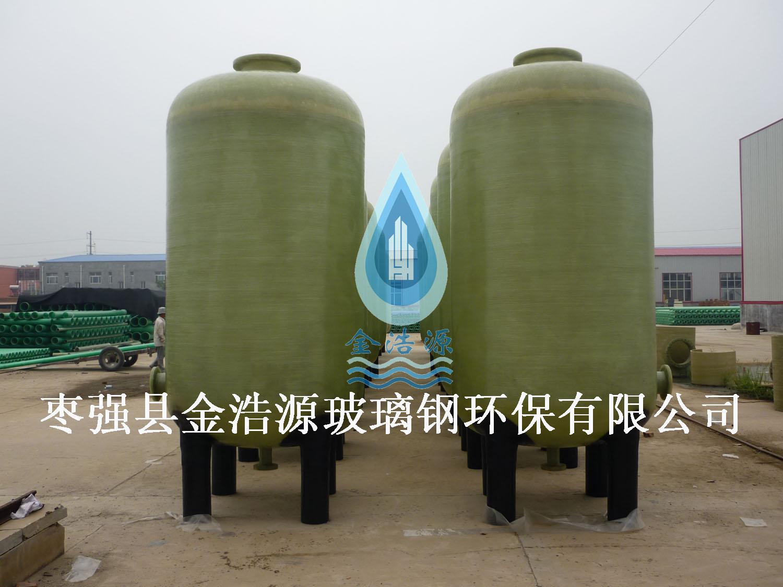供应吉林玻璃钢多介质过滤罐厂家 玻璃钢压力罐厂家直销