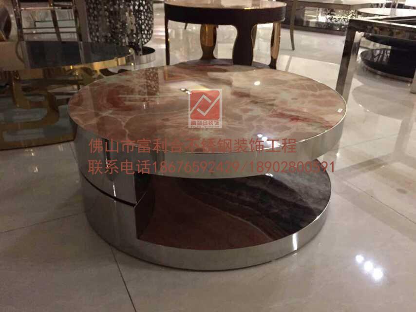 辽宁酒吧不锈钢镂空茶几,不锈钢异形茶几报价18676592429