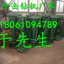 供应用于建筑的贵州月新冲孔打桩机十字锤头