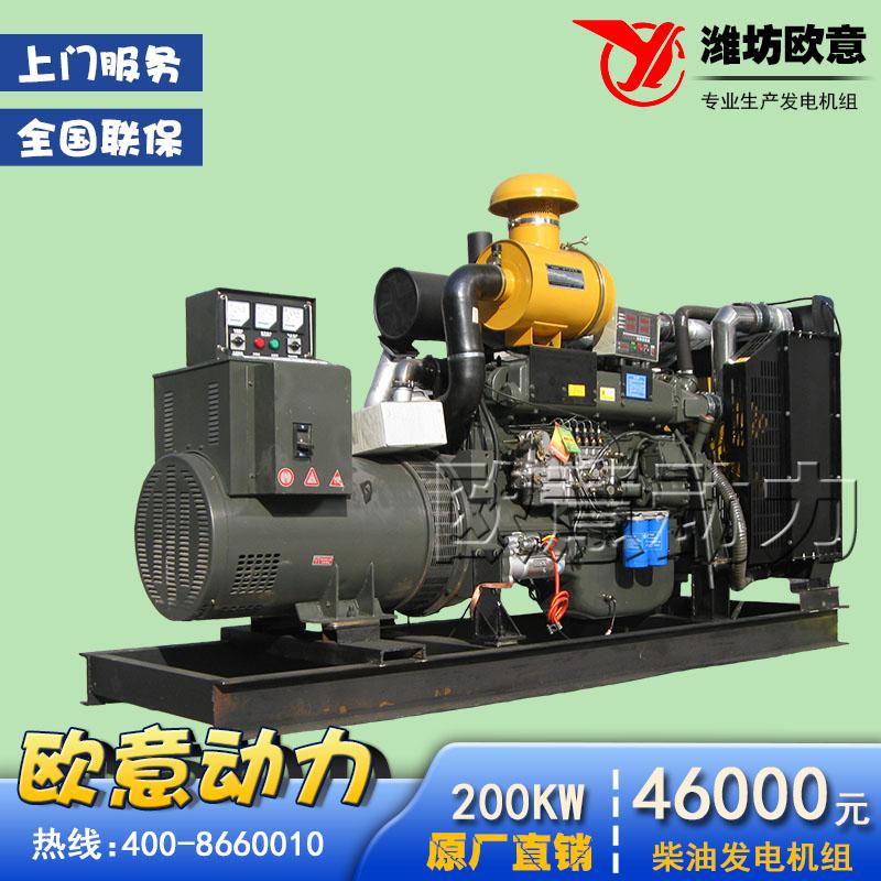 供应200KW全铜柴油发电机组养殖用