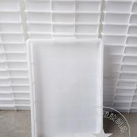 供应全新料塑料小白盘塑料食品电子方盘 塑料零件盒 全新料塑料零件盒 胶盘食品周转方盘厂家