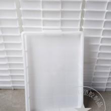 供应全新料塑料小白盘塑料食品电子方盘 塑料零件盒 全新料塑料零件盒 胶盘食品周转方盘厂家图片