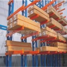 供应抽屉式悬臂式货架 建材货架 钢制货架