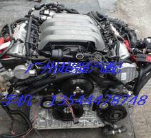 供应奥迪A4L发动机 奥迪A4L 3.2发动机 奥迪A4 B8发动机
