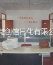 http://imgupload4.youboy.com/imagestore201508077b7af49f-8cd9-4a5d-a718-a55efbd8b1fa.jpg