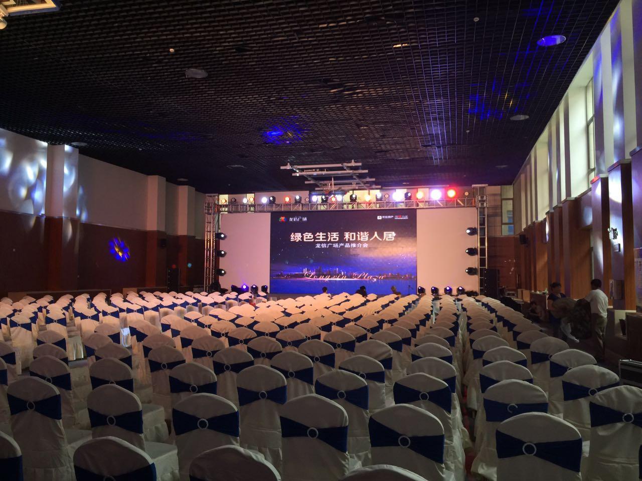 上海会议布置舞台搭建公司/会议背景板制作/投影仪