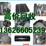 供应用于单晶电池片回收的单晶电池片回收13626605239装醉灼