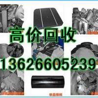供应用于扬州太阳能电池板回收的扬州太阳能电池板回收13626605239