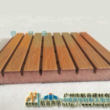 葫芦岛木质吸音板厂