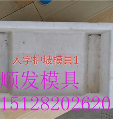 护坡塑料模盒图片/护坡塑料模盒样板图 (4)
