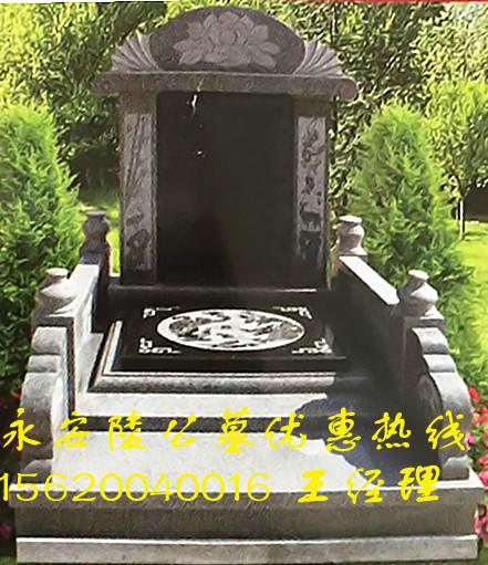 供应天津永安陵墓地