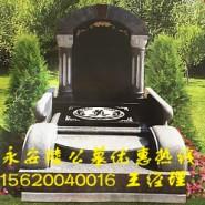 永安陵公墓清明大促销图片