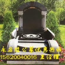 供應永安陵公墓清明大促銷圖片