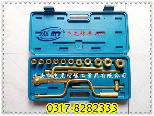 供应防爆成套盒装铜质套筒1/2方铜质盒装套筒9件套