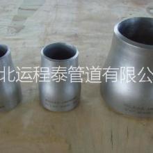 供应同心大小头,美标碳钢管件