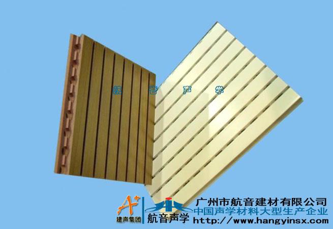 供应三门峡槽木吸音板厂家